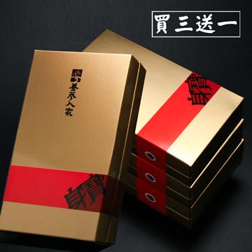 養蔘人家韓國鮮採蔘禮盒食中之軉200克盒買三送一共四盒入