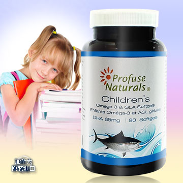 加拿大優沛康【沛然ProfuseNaturals】兒童學益綜合魚油(90顆/瓶)