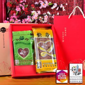 【快車肉乾】經典小禮盒 (香脆肉紙+元氣條/香脆肉紙+香脆肉紙)