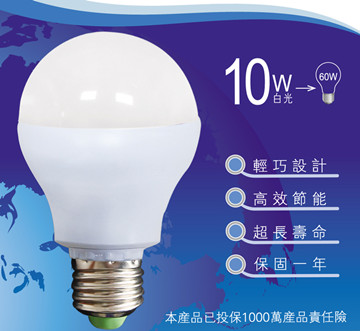 【如來神燈】 10W 超強省電LED燈泡 (3入組)