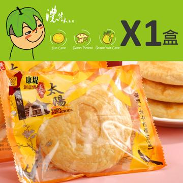 康堤創意烘培 法式黃金太陽餅12入/盒