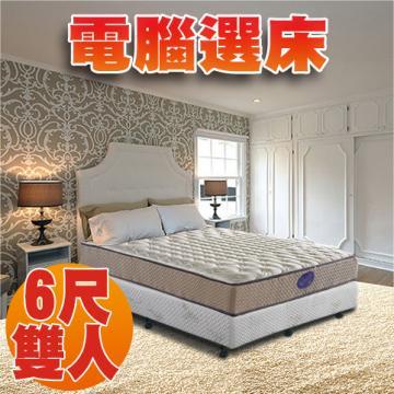 【睡眠達人SL3405】國家專利,獨立筒床墊,環保面料,Q軟適中,加大雙人,MIT ★贈送枕頭二個★