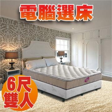 【睡眠達人SL7002】國家專利,獨立筒床墊+HR超彈力綿,加大雙人,MIT 贈送枕頭二個★