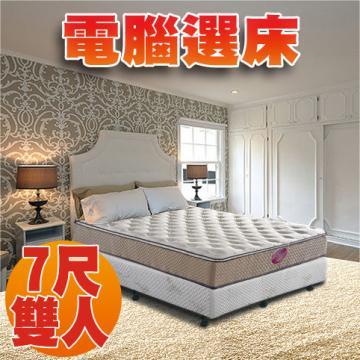 【睡眠達人SL7002】國家專利,獨立筒床墊+HR超彈力綿,特大雙人,MIT ★贈送枕頭二個★