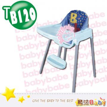 魔法Baby~兒童高腳椅~嬰幼兒用品~tb120