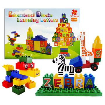 樂寶 英文字母學習創意積木84件組