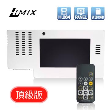LiMix LD1 4CH多功能行車紀錄器 (頂級版) 送兩支鏡頭