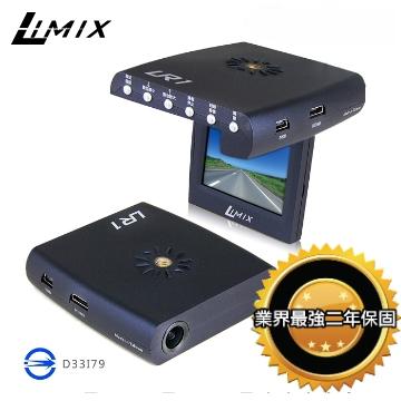 LiMix LR1 720P 500萬畫素行車紀錄器 (送8G記憶卡)