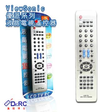 優派ViewSonic系列液晶電視遙控器
