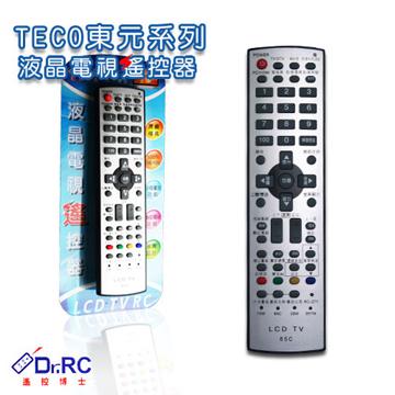 東元TECO系列液晶電視遙控器