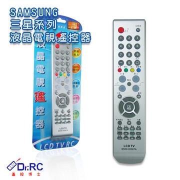 三星SAMSUNG系列液晶電視遙控器