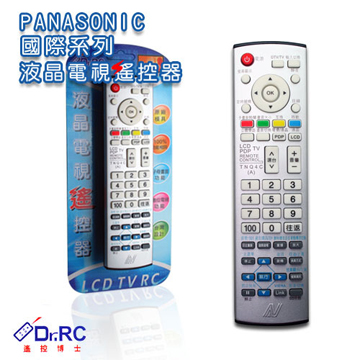 國際PANASONIC系列液晶電視遙控器
