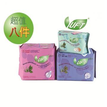 【芫茂UFT】草本衛生綿超值優惠組 - 日用*3+夜用*2+護墊*3