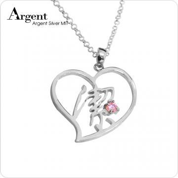 【ARGENT銀飾】名字手工訂製系列「純銀+圓鑽-中文單字-愛心外框」純銀項鍊