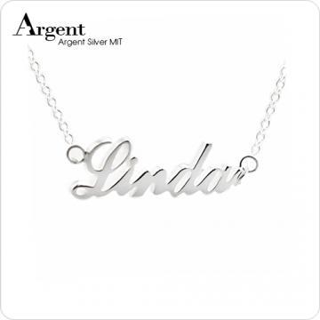 【ARGENT銀飾】名字手工訂製系列「純銀-英文名字-迷你款」純銀項鍊