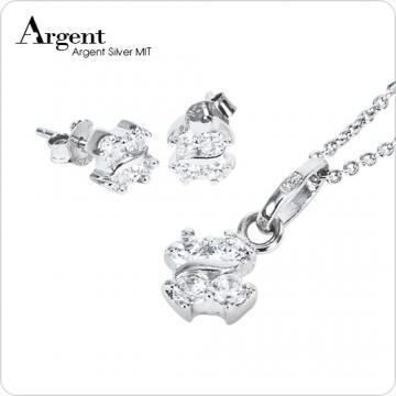 【ARGENT銀飾】微鑲鉑銀閃亮系列「浪漫十字(白K金)」 純銀項鍊+耳環(套組)