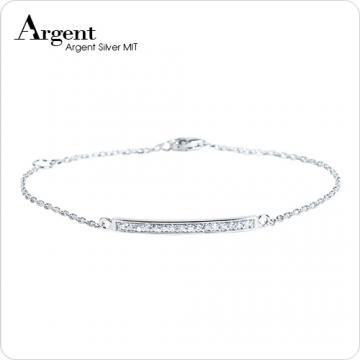 【ARGENT銀飾】微鑲鉑銀閃亮系列「晶鑽弧線(純銀)」純銀手鍊