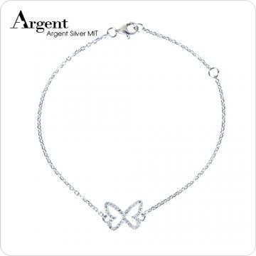 【ARGENT銀飾】微鑲鉑銀閃亮系列「晶鑽蝶舞(白K金)」純銀手鍊