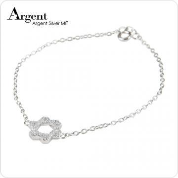 【ARGENT銀飾】微鑲鉑銀閃亮系列「晶鑽六芒星(白K金)」純銀手鍊