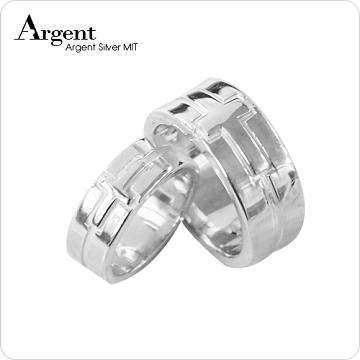 【ARGENT銀飾】情人對戒系列「堅定」純銀對戒(一對價)