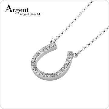 【ARGENT銀飾】經典系列「晶鑽馬蹄(大)(白K金)」純銀項鍊