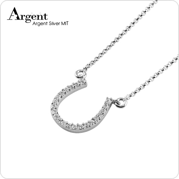 【ARGENT銀飾】經典系列「晶鑽馬蹄(小)(白K金)」純銀項鍊