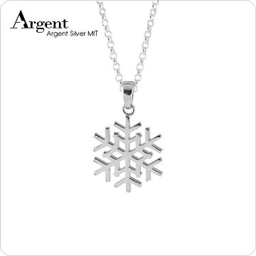 【ARGENT銀飾】聖誕系列「浪漫雪花」純銀項鍊