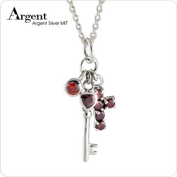 【ARGENT銀飾】晶鑽系列「十字心鑰(紅)」純銀項鍊