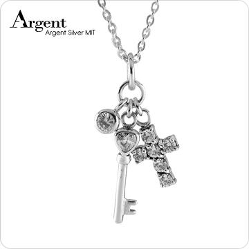 【ARGENT銀飾】晶鑽系列「十字心鑰(白)」純銀項鍊