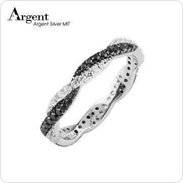 【ARGENT銀飾】微鑲鉑銀閃亮系列「纏綿(白K金)」純銀戒指