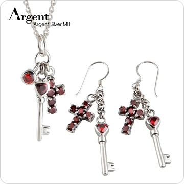 【ARGENT銀飾】晶鑽系列「十字心鑰(紅)」純銀項鍊+耳環(套組)