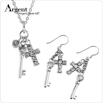 【ARGENT銀飾】晶鑽系列「十字心鑰(白)」純銀項鍊+耳環(套組)
