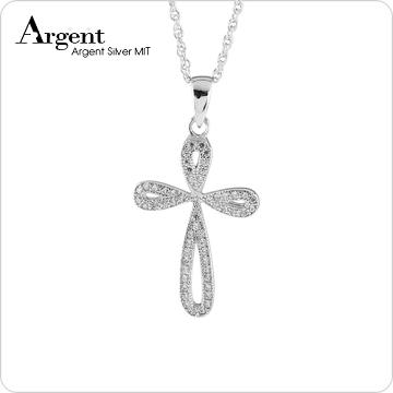 【ARGENT銀飾】微鑲鉑銀閃亮系列「唯美十字(白K金)」 純銀項鍊