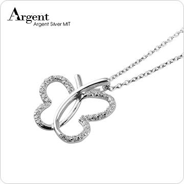 【ARGENT銀飾】微鑲鉑銀閃亮系列「線蝶(白K金)」 純銀項鍊