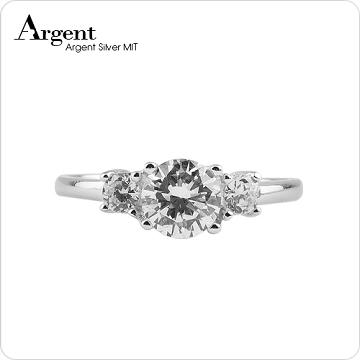 【ARGENT銀飾】微鑲鉑銀閃亮系列「閃爍(白K金)」純銀戒指