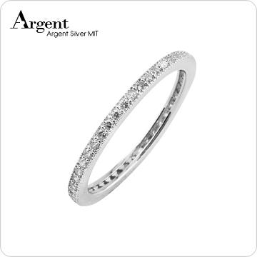 【ARGENT銀飾】微鑲鉑銀閃亮系列「環鑽(白K金)」純銀戒指