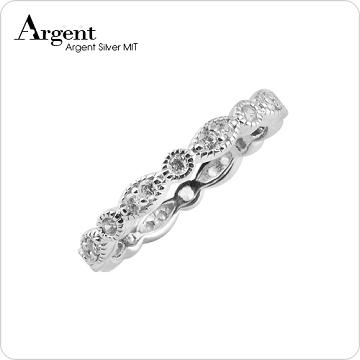 【ARGENT銀飾】微鑲鉑銀閃亮系列「優雅花邊(白K金)」純銀戒指
