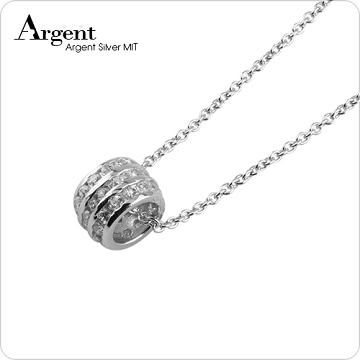 【ARGENT銀飾】微鑲鉑銀閃亮系列「滿鑽緊實(白K金)」 純銀項鍊