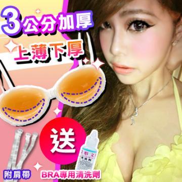 【SBA05】厚水餃墊矽膠胸罩(送肩帶/送專用清洗劑)
