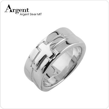 【ARGENT銀飾】造型系列「堅定(寬.男)」純銀戒指