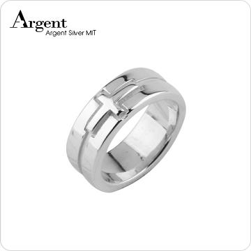 【ARGENT銀飾】造型系列「堅定(細.女)」純銀戒指