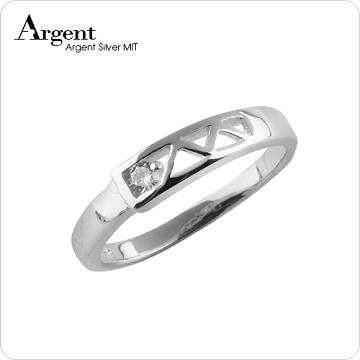 【ARGENT銀飾】美鑽尾戒系列「幸運之星」純銀戒指