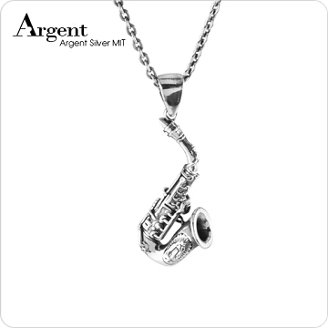 【ARGENT銀飾】樂器系列「薩克斯風」純銀項鍊(染黑款)