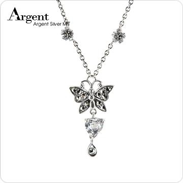 【ARGENT銀飾】動物系列「鑽蝶(白色拓帕石)」純銀項鍊