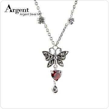 【ARGENT銀飾】動物系列「鑽蝶(紅色石榴石)」純銀項鍊
