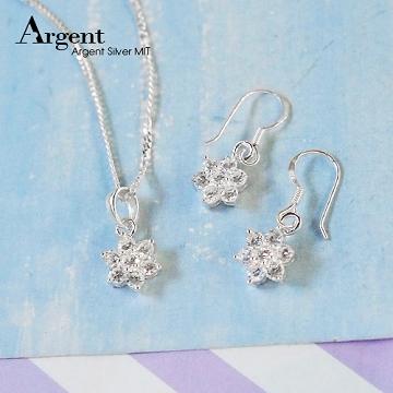 【ARGENT銀飾】迷你系列「雪晶花漾」純銀項鍊+耳環(套組)