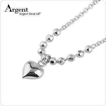 【ARGENT銀飾】愛心系列「連珠桃心(素面)」純銀項鍊