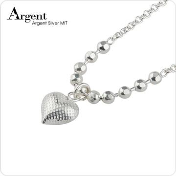 【ARGENT銀飾】愛心系列「連珠桃心(格紋)」純銀項鍊