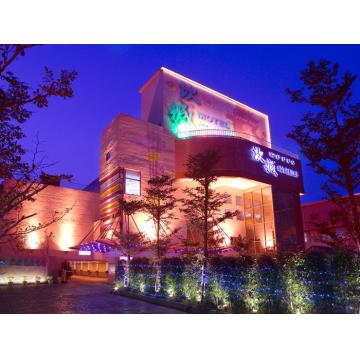 中和坎城時尚旅店-金銀紅棕櫚通用平日住宿券