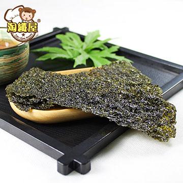 【淘纖屋】香酥厚切海苔(醬燒風味)-45g
